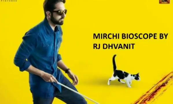 #mirchimoviereview #Andhadhun #AndhaDhunMovieReview #AndhaDhunreview #dhvanitreviews #moviereview @ayushmannk @tabuism @radhika_apte https://t.co/KivhnAFUos