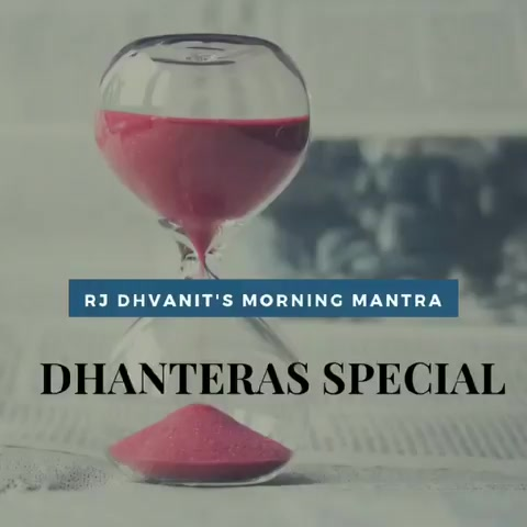 #Dhanteras special morning mantra (found from #mirchi archives)   #happyDhanteras #dhanteras #morningmantra #diwali #diwali2018 #old #archives #mirchimorning #radiomirchi #Dhanteras2018 https://t.co/TRtUdwwAVf