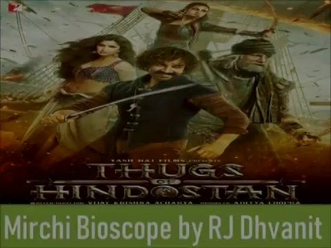 #mirchimoviereview #ThugsOfHindostan #mirchibioscope #aamirkhan #katrinakaif #amitabhbachchan #thugs #dhvanitreviews https://t.co/ryBqZxaw4o
