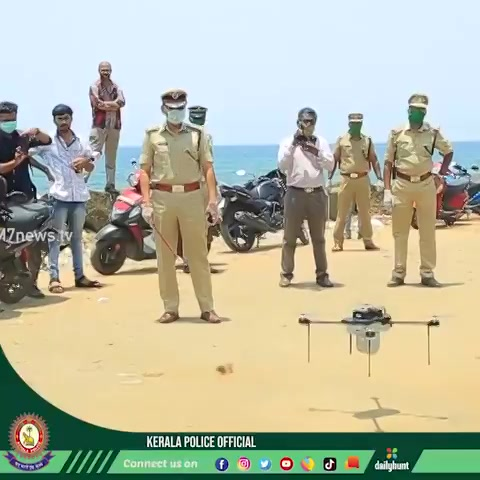 RT @TheKeralaPolice: Drone sightings during lockdown... https://t.co/kN3a4YCJ5D